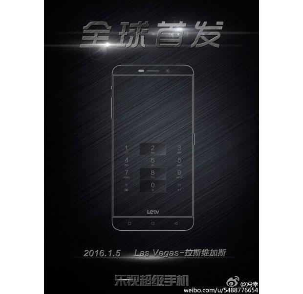LeTV представит на CES смартфон на базе чипсета Snapdragon 820
