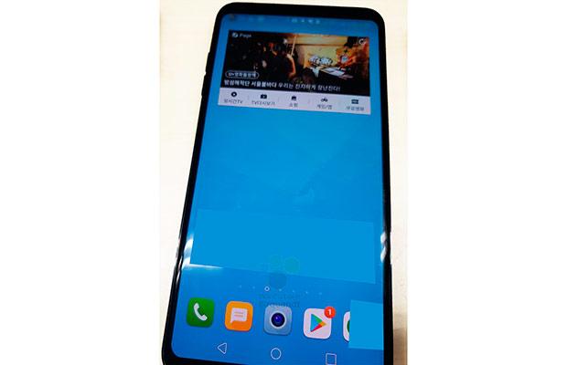 Компания LG назвала дату презентации LG G7 ThinQ с искусственным интеллектом