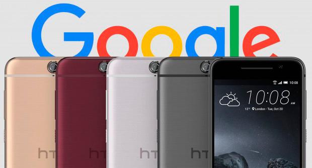 Завтра Google объявит о покупке мобильного подразделения HTC