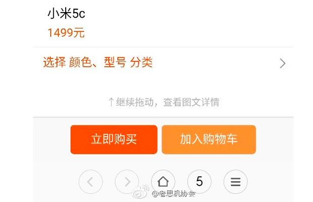 Анонс Surge S1— 1-ый собственный чипсет Xiaomi