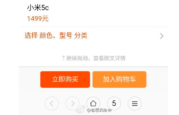 Вот он— 1-ый процессор Xiaomi Surging S1 (Pinecone S1)