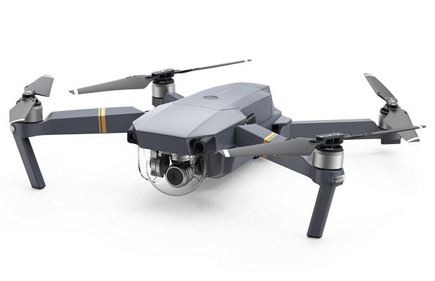 Металлический кофр к дрону мавик крепеж планшета samsung (самсунг) мавик айр недорогой