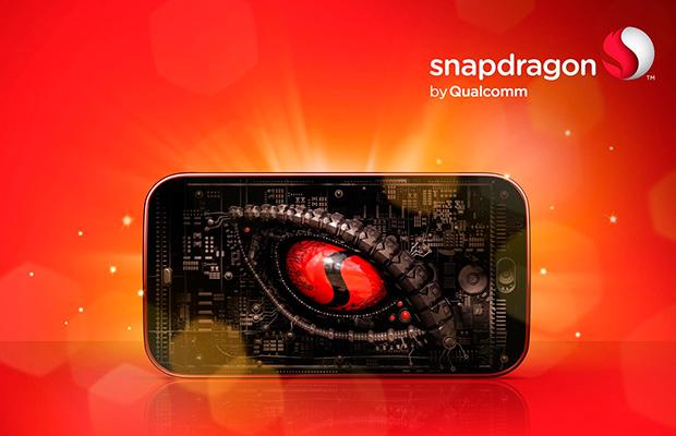 Qualcomm представит 9 мая чип Snapdragon 660