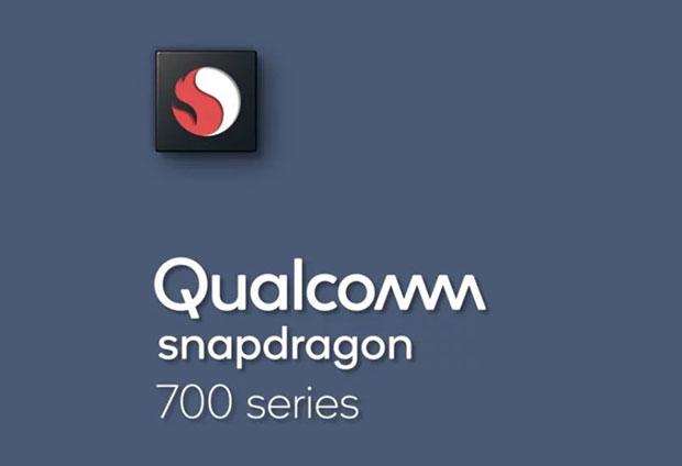 MWC 2018: 5 фактов о процессорах новой серии Qualcomm Snapdragon 700