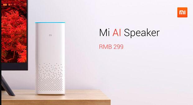 Xiaomi предложила умную колонку избюджетной серии