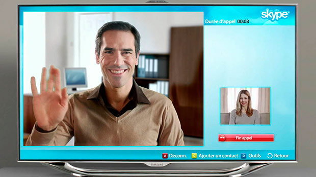 Поддержка Skype img-1