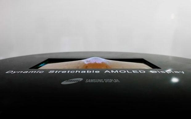 Раскрыты подробности секретной разработки Samsung