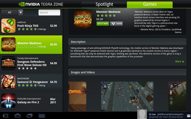 NVIDIA Tegra Zone APK 2.9.5 для Android - Скачать