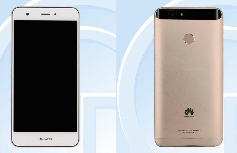 Huawei Mate S2— клон Nexus 6P