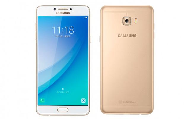 Самсунг представила Galaxy C7 Pro (SM-C7010) изначально для Китая