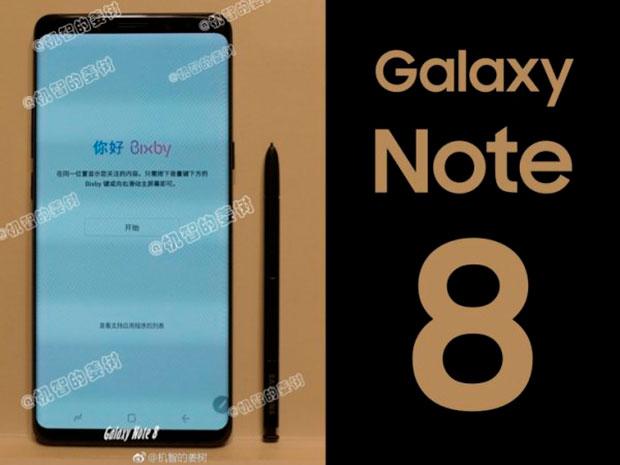 Новый Самсунг Galaxy Note 7 вернётся нарынок с наименьшим аккумулятором