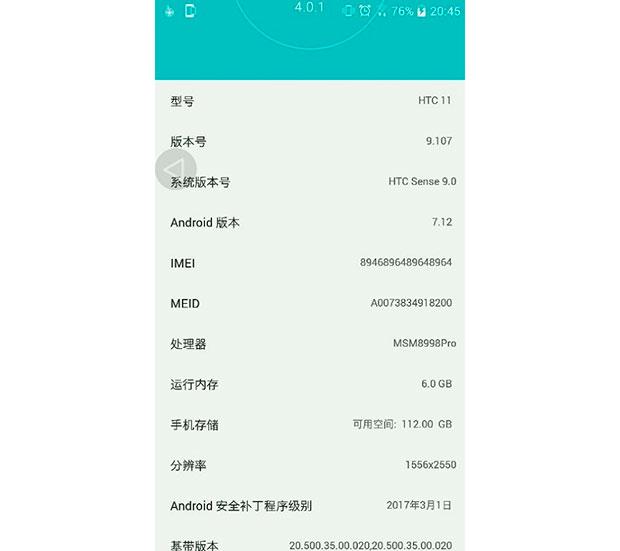 HTC 11 получит Snapdragon 835 и6 ГБоперативной памяти