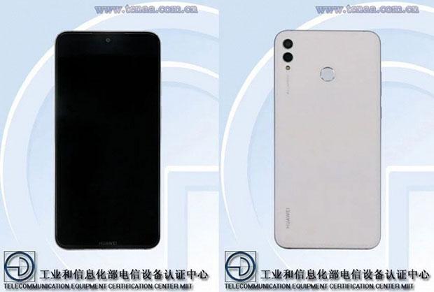 Huawei получила сертификаты на смартфоны ARS-AL00 и ARS-TL00