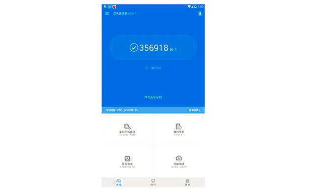 Huawei Mate 20 на Kirin 980 поставил рекорд в AnTuTu