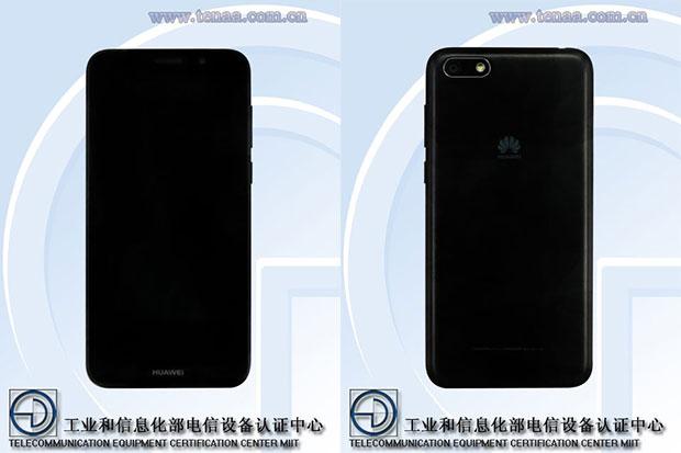 Huawei выпустит бюджетный смартфон Y5 Prime