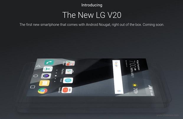 LGV20 получит выдвижную заднюю панель