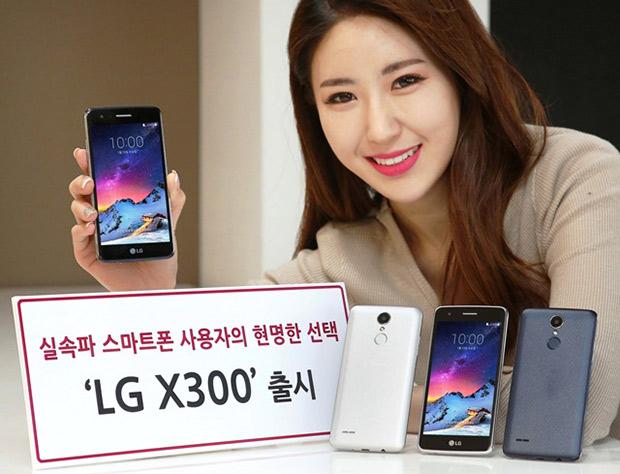 LG X300: бюджетник со знакомым дизайном