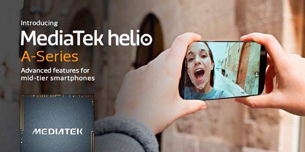MediaTek представила чипсеты Helio A для смартфонов среднего ценового сегмента
