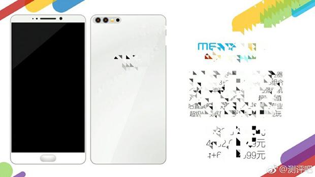 Смартфон Meizu с экраном навсю переднюю панель выйдет в последующем году