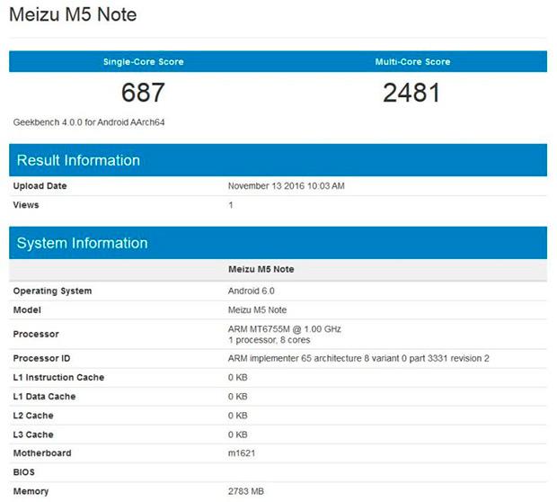 1-ый взгляд наAndroid-смартфон Meizu M5 Note