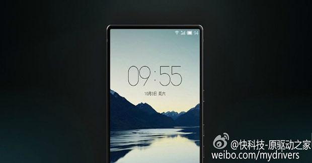 Новая информация о на100% безрамочном Meizu Pro 7