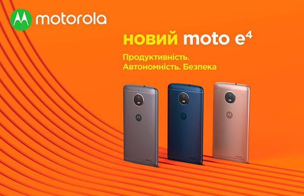 Moto M2 дебютирует в октябре