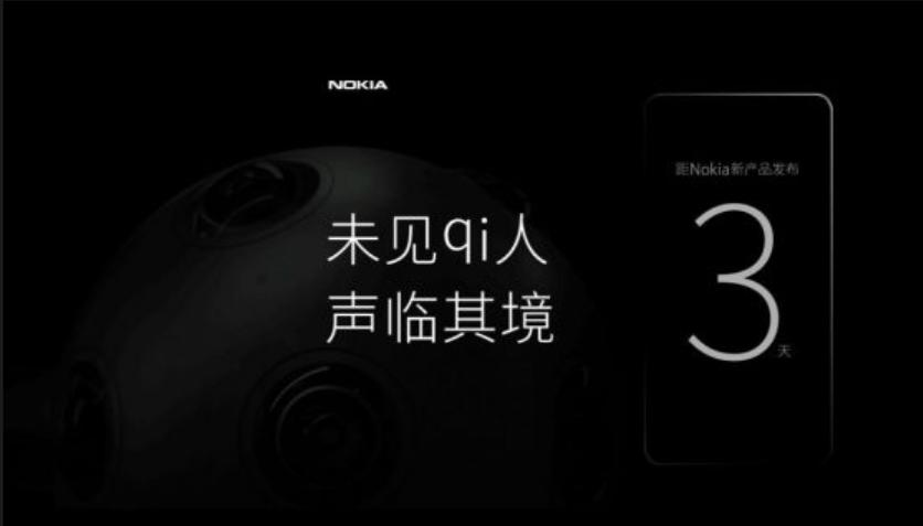 Анонс нокиа 7— прекрасный смартфон подоступной цене