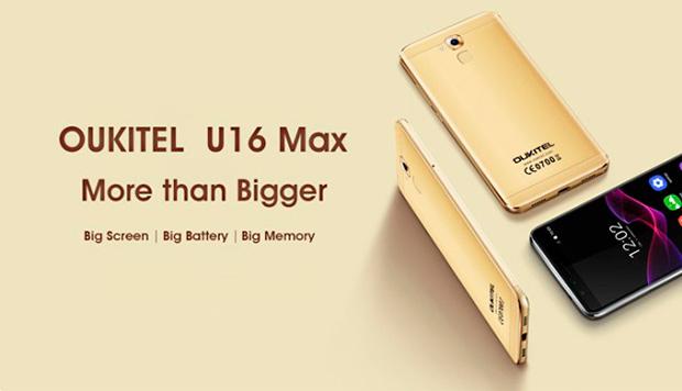OUKITEL анонсировала новый фаблет U16 Max