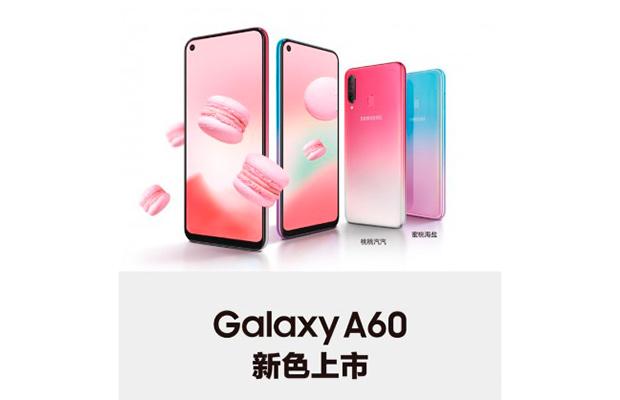Новый Samsung Galaxy Fold выйдет в этом году  27.06.2019 18:19  Максим Мишенев