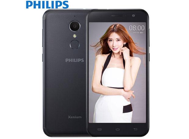 Philips представила смартфон X596