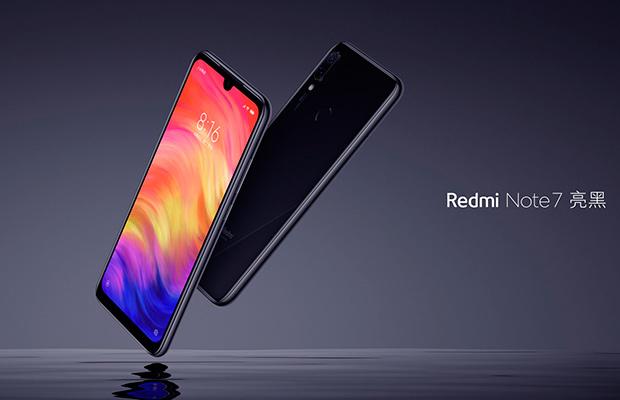 Redmi может запустить 128-гигабайтный вариант Redmi Note 7 на текущей неделе
