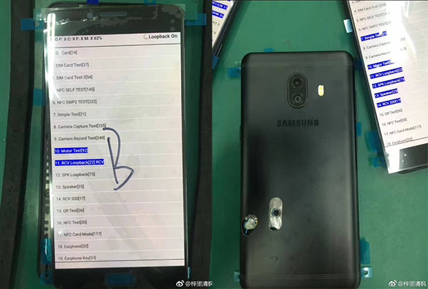 Самсунг подтвердила сроки презентации Galaxy Note 8