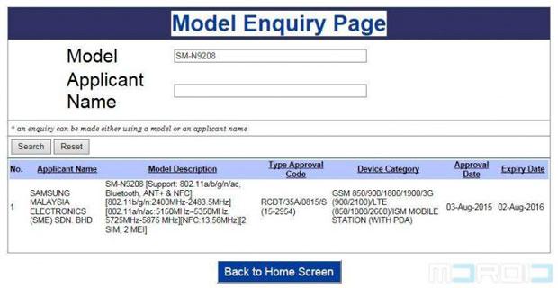 Смартфон Samsung Galaxy S6 Edge+ будет стоить 800 евро