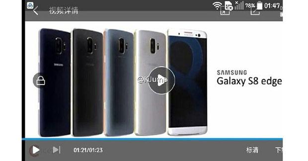 Инсайдеры показали новый Samsung Galaxy S8 edge