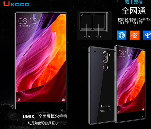 Xiaomi MiMix 2 Lite будет даже очень бюджетным