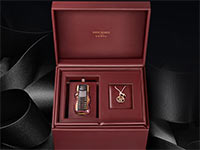 Vertu Signature Cobra Limited Edition за $360 000 доставят вертолетом