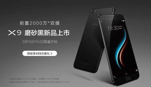 Вweb-сети замечен розовый Xiaomi MiNote 2