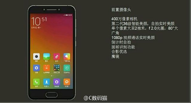 Смартфон Xiaomi Mi S— настоящий «убийца» iPhoneSE