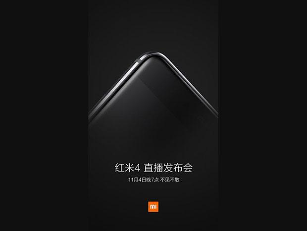 Китайцы показали Xiaomi Redmi 4 иRedmi 4A