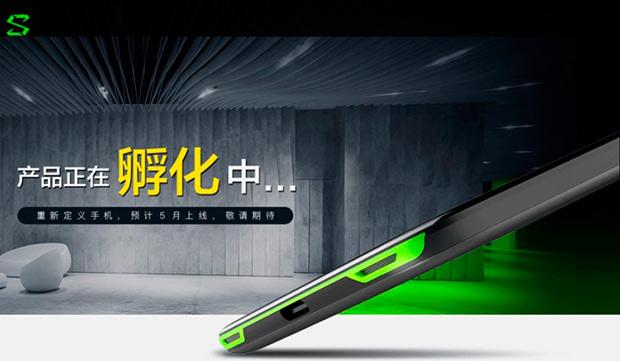 Игровой смартфон Xiaomi Blackshark появился на бенчмарке Geekbench