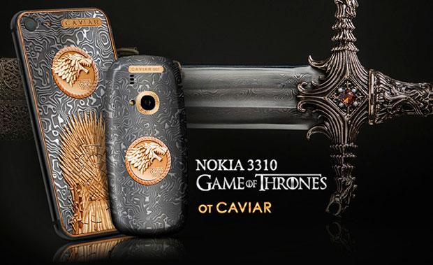 Поклонникам «Игры престолов» посоветовали приобрести iPhone 7 извалирийской стали