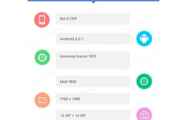 Самсунг Galaxy A7 (2017) замечен вAnTuTu