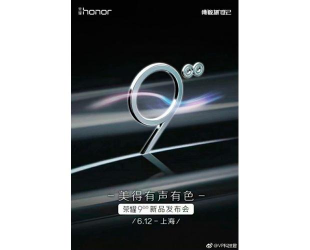 Компания Huawei открыла предзаказ на мобильные телефоны Nova 2 иNova 2 Plus