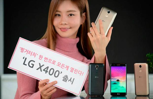 LGпредставила новый смартфон G6