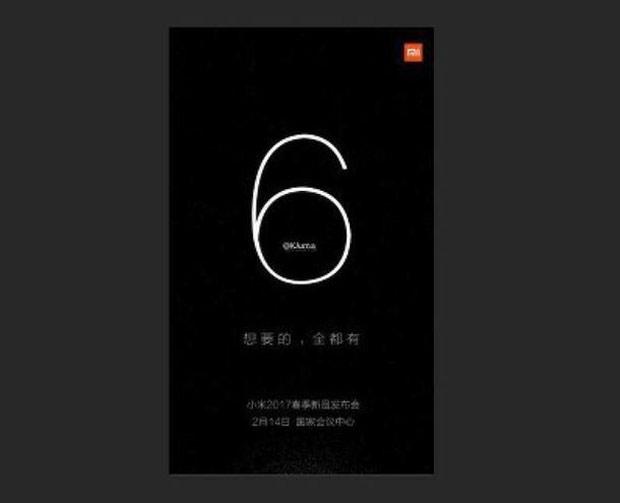 Флагманский смартфон Xiaomi Mi6 могут анонсировать 14февраля