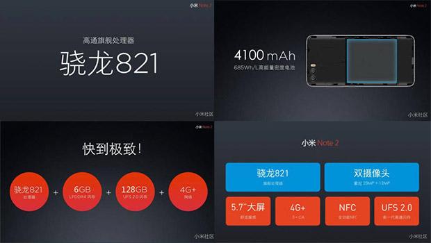 Xiaomi представила Mi Note 2 – китайский Galaxy Note 7