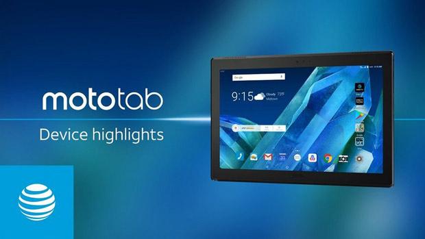 Представлен первый за пять лет планшет под брендом Motorola