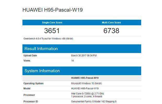 Новый Huawei Matebook засветился втесте Geekbench