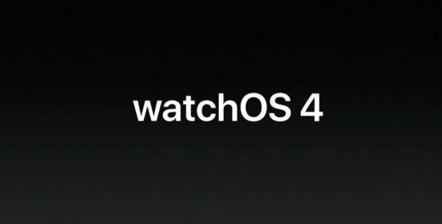 WWDC 2017. Apple обновила ОС Apple Watch до 4-ой версии
