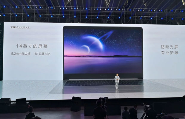 Huawei аннонсировала 1-ый безрамочный ноутбук Honor